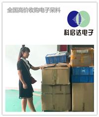 黑龙江收购电感公司欢迎您 收购电感