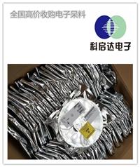 四川回收存储器IC多少钱 回收存储器IC