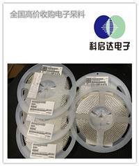 东莞万江收购连接器公司欢迎您 收购连接器