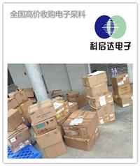 深圳宝安回收�?榈缁岸嗌� 回收�?�