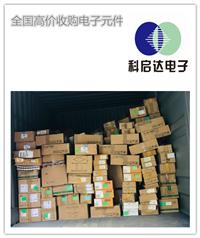 广州收购继电器电话 收购继电器