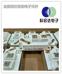 杭州回收模块电话多少 回收模块