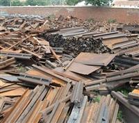 白云区废铁回收公司 今日高价回收废铁