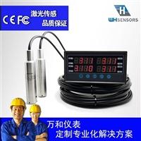 地下水水位控制器