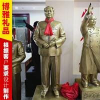 毛泽东铜像 开国大典铜像 毛泽东挥手铜像 全身毛泽东铜像
