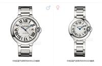 淮安上海手表回收