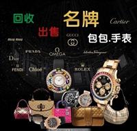 镇江上海手表回收公司