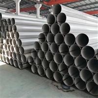 污水处理工业不锈钢焊接钢管