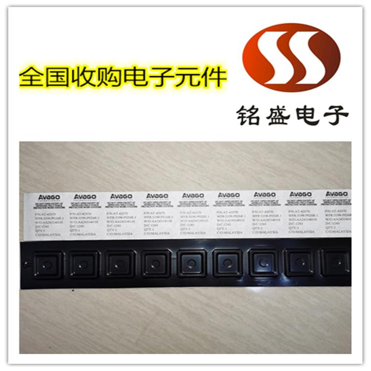 武汉二三极管收购终端平台