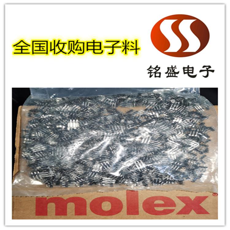 天津电子料回收价格表 电子元件回收公司