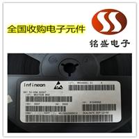 中山回收传感器芯片的商家