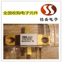 清远IC收购终端平台