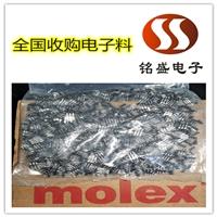 樟木头回收三极管_樟木头电容电阻回收_樟木头电子呆料回收