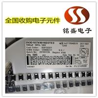 茶山回收SSD硬盘nba下注app,茶山收购IC公司