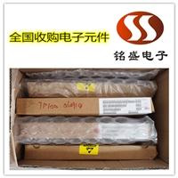 南京二三极管收购终端平台