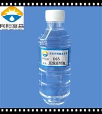 D50溶剂油低硫、低芳、无味