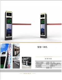杭州车牌识别系统厂家,支持无人值守,电子支付,云平台停车
