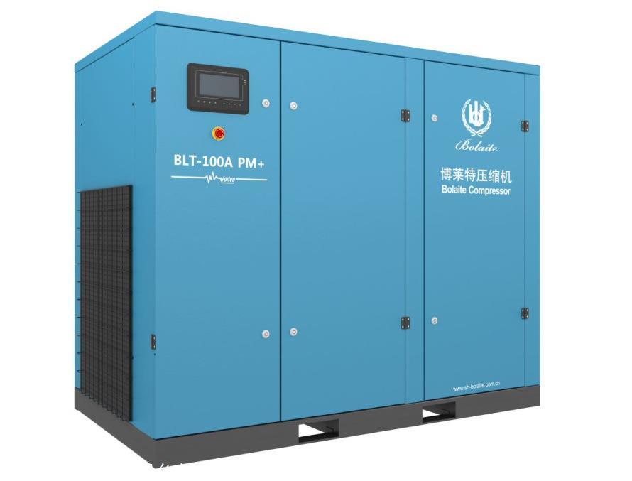 北京博莱特空压机代理BLT-100A OPM+75KW永磁变频螺杆空压机