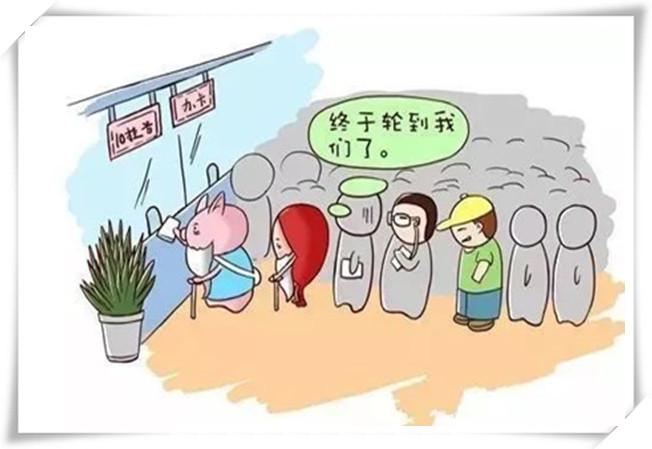 北医三院挂��\_北京妇产医院代挂号黄牛服务电话-6杯水网