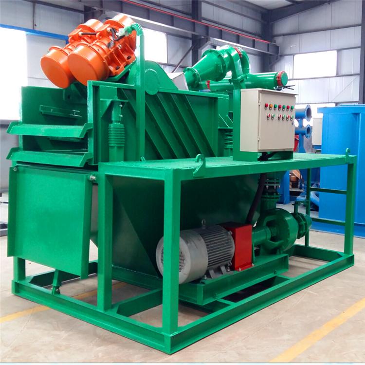 打樁泥漿分離機價格 分離機制造廠家  工地泥漿分離器