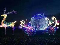 浪漫灯光节策划体验浪漫灯光世界