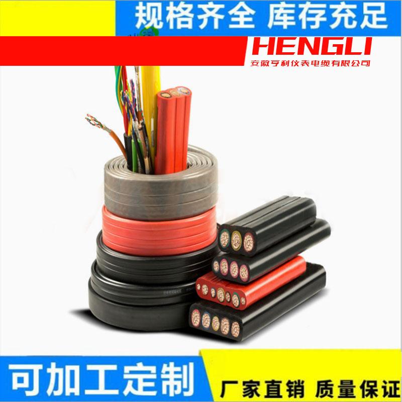 控制电缆丁晴扁电缆YGCPB阻燃A类护套1.4mm