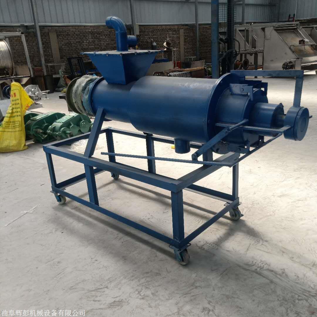 猪粪干湿分离机厂家直销300型畜牧粪便脱水机
