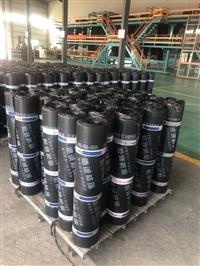 厂家直销sbs防水卷材 改性沥青防水卷材