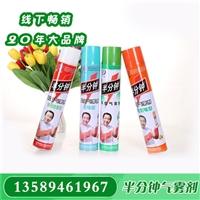 杀虫剂生产批发-蚊虫喷雾剂-雪雕品牌招商
