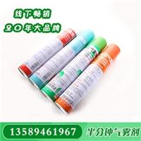 杀虫剂生产批发厂家-家庭杀虫剂-雪雕品牌招商