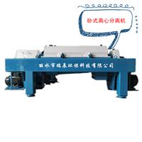 陶瓷油墨固液分离设备 UV油墨固液分离机 陶瓷油墨离心分离机