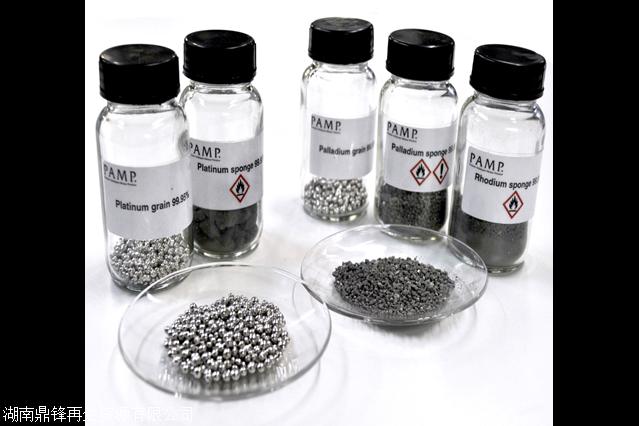 钯碳催化剂厂家-钯碳催化剂收购-钯催化剂回收
