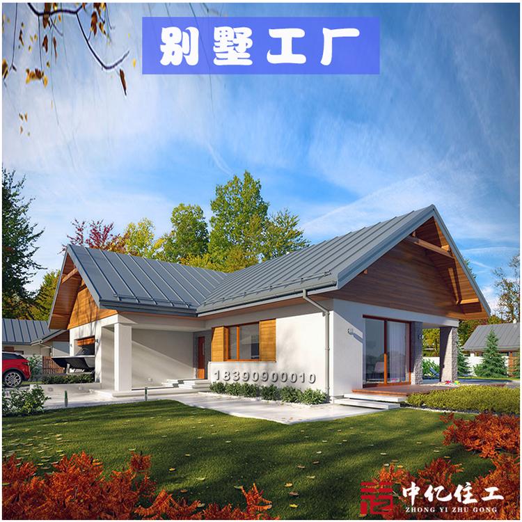 洛阳轻钢别墅  乡村花园别墅  设计安装一条龙服务  直销价格