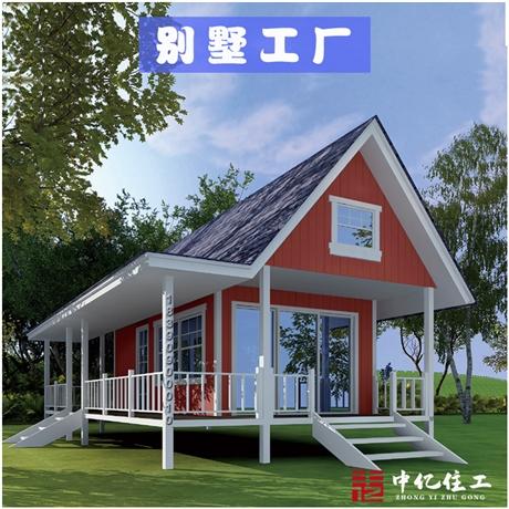 随州轻钢别墅材料 装配式轻钢别墅材料生产厂家