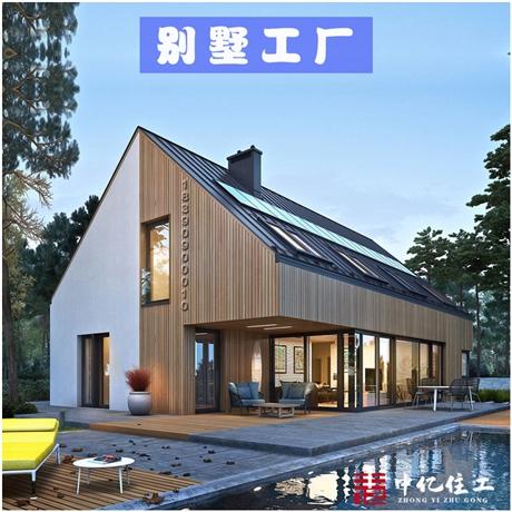 厂价直销装配式轻钢结构房屋 集装箱活动板房轻钢别墅 定制价格
