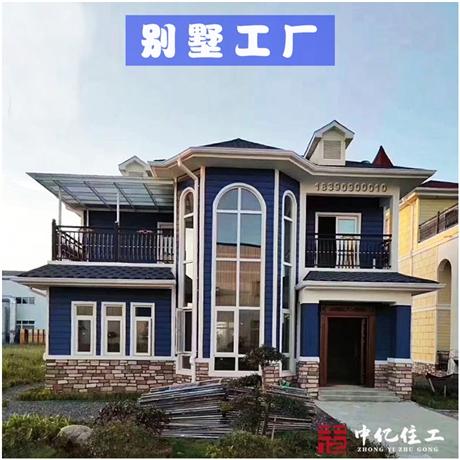 萍乡轻钢别墅   轻钢建筑主体材料价格