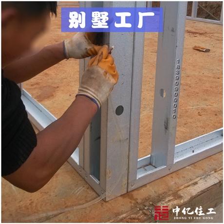 广东轻钢龙骨厂家 装配式轻钢别墅专用龙骨 轻钢龙骨
