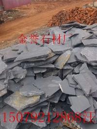 片岩石,页岩石,碎拼石厂家,片岩石,页岩石,碎拼石价格
