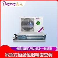 博物馆展览恒温恒湿空调 设备选型_功能_区别