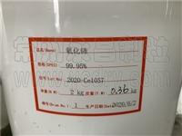 氧化铈对辊贝博足球机,氧化铈干法辊压造粒机,干法贝博足球机-永昌贝博足球