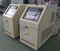 无锡注塑模具控温机