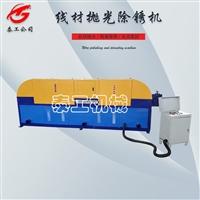 金属线材拉丝机 无酸洗线材拉丝机 线材砂带抛光机生产厂家