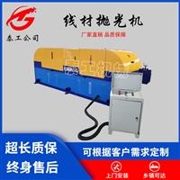 金属线材拉丝机 免酸洗除锈拉丝砂带机 线材砂带抛光机生产厂家