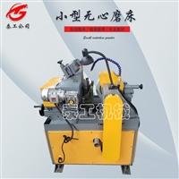 数控小型平面磨床 超精密平面磨床 平面磨床生产商 泰工机械