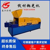 金属线材拉丝机 线材去皮拉丝机 线材砂带抛光机生产厂家