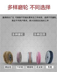 新型圆管外圆抛光机  纤维管外圆抛光机 不锈钢圆管抛光机简介