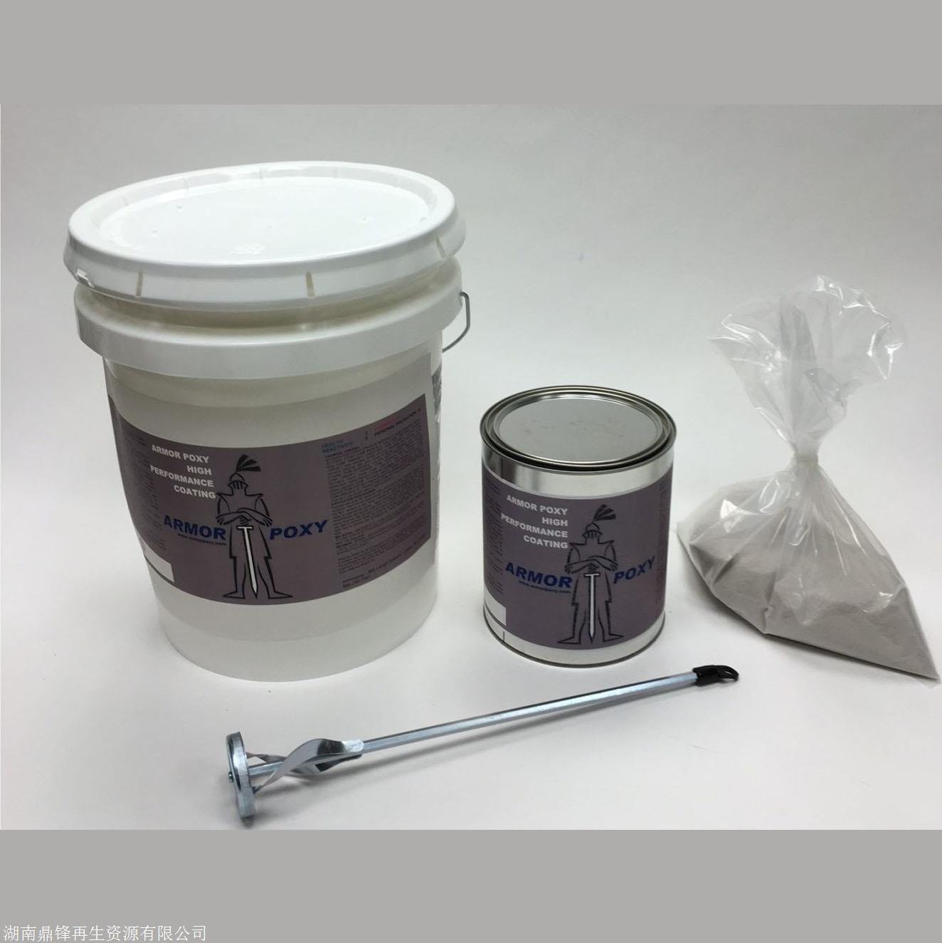 废旧导电银浆 硝酸银回收