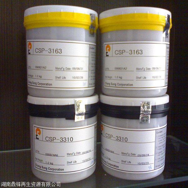 废银浆回收 深圳银浆回收 东莞银浆回收
