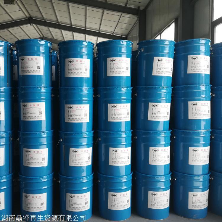 银浆回收公司 鼎锋高价回收废弃银桨