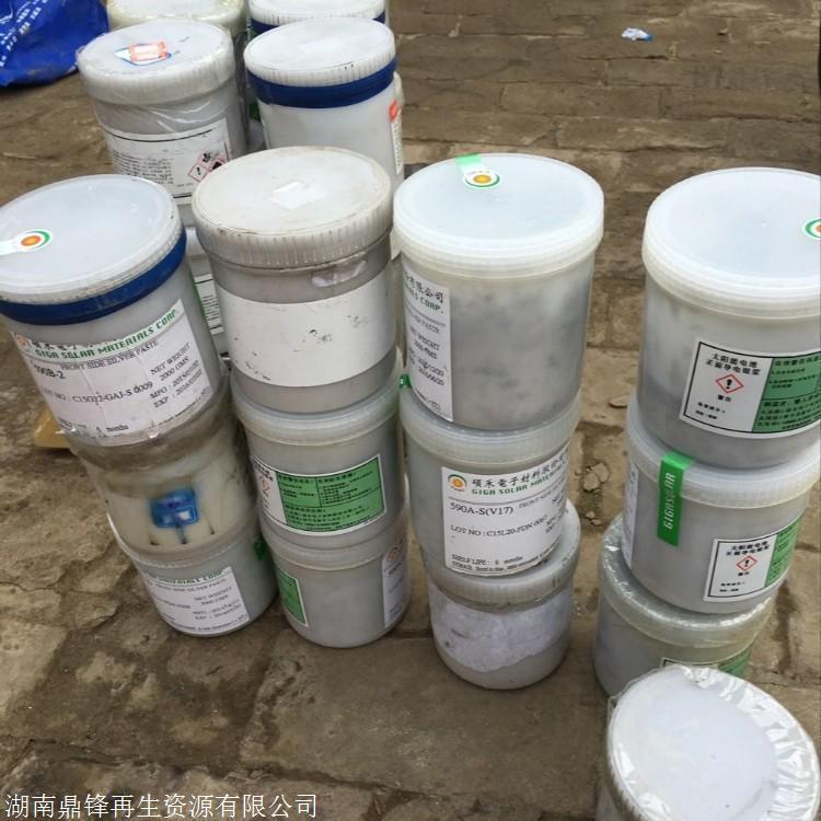 导电银浆价格 导电银浆回收 纳米导电银浆 苹果导电银浆